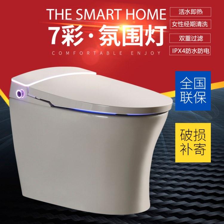 贵畅贸易 厂家直销智能马桶一体式全自动马桶无水箱即热自动冲洗智能坐便器