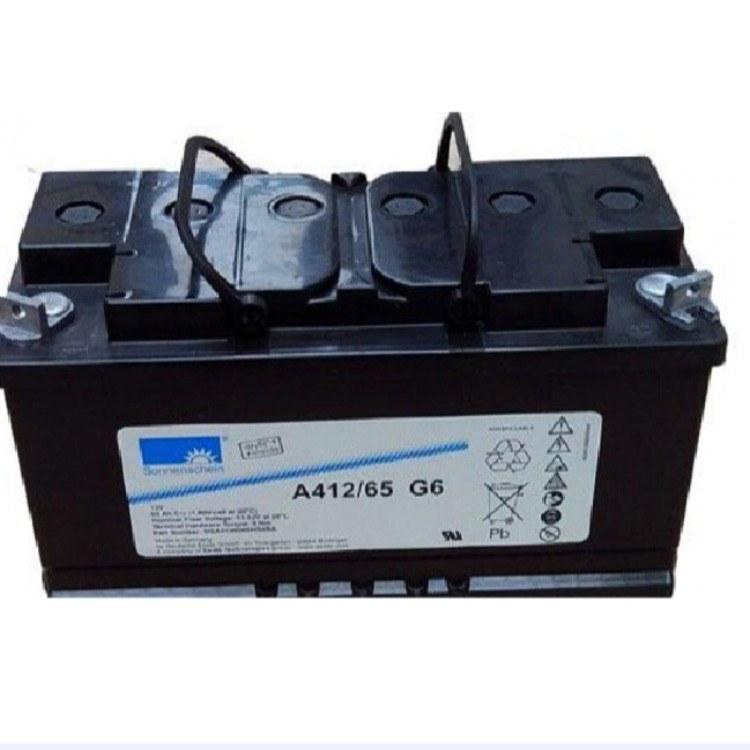 德国阳光蓄电池    A412/150A     免维护蓄电池     UPS电源专用
