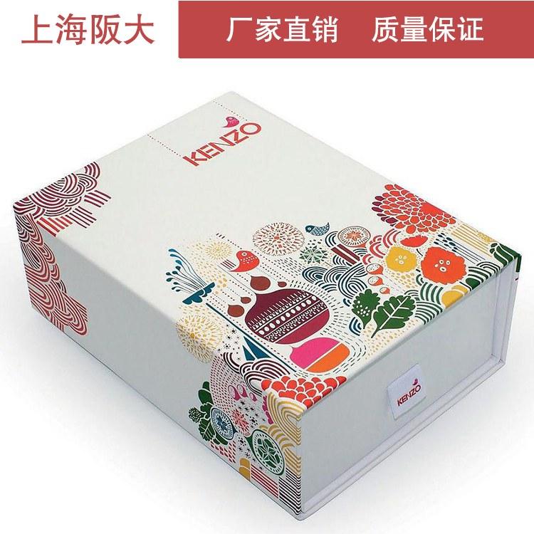 北京高档简易包装盒设计定制批发 阪大一站式为您服务 阪大