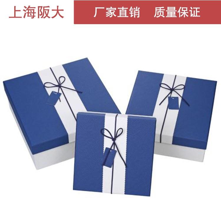 首饰包装盒定做价格 天地盖礼品精美包装首饰礼 专业定制 阪大