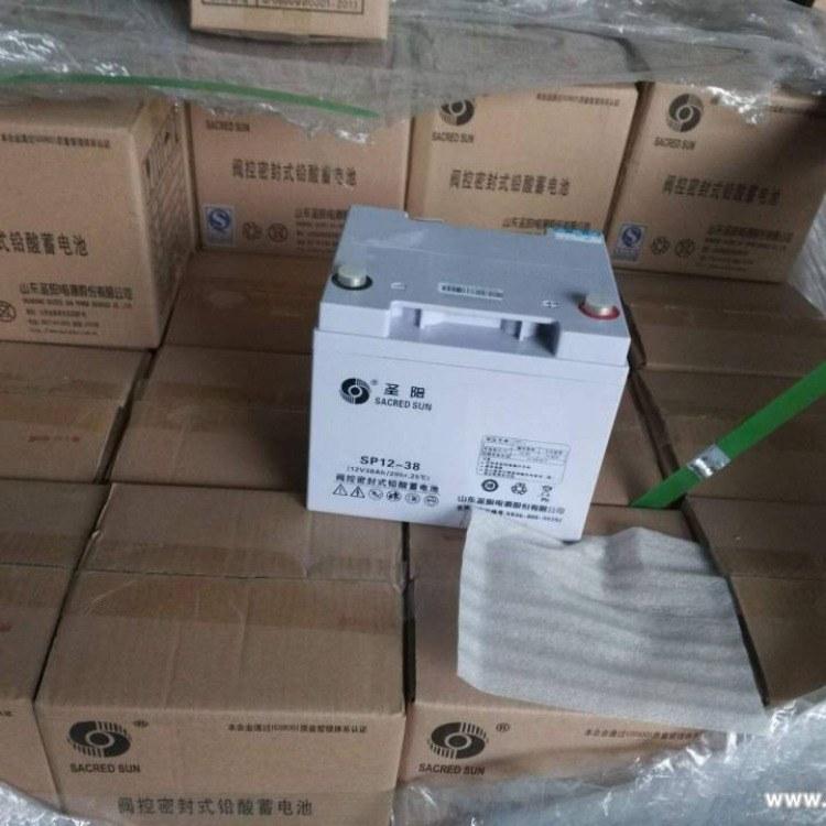 圣阳蓄电池SP12-38 12V38AH