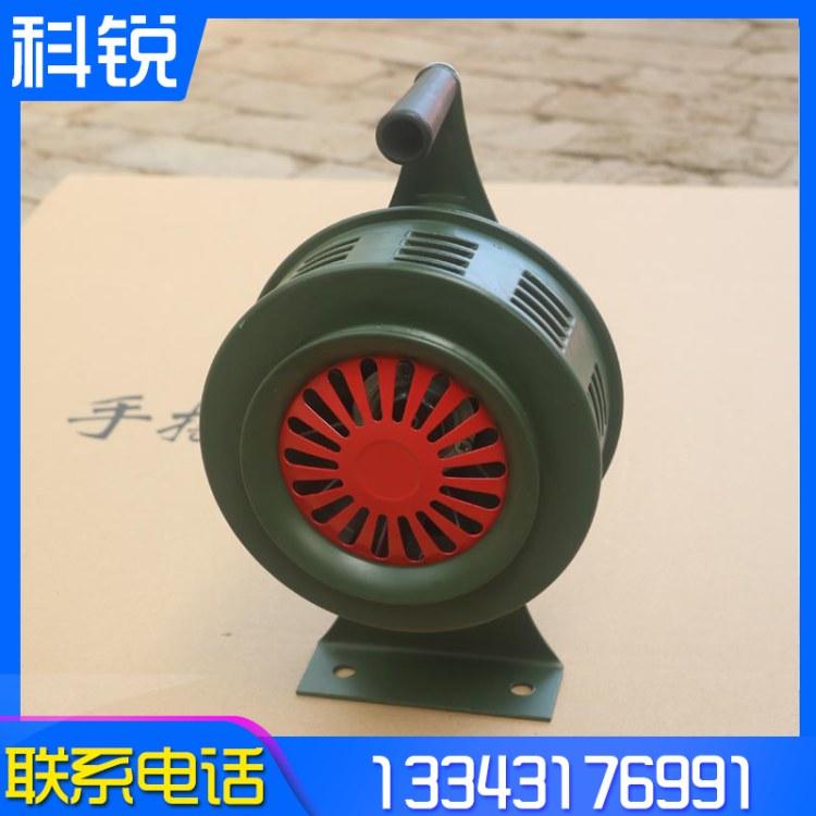 厂家批发各种型号 手摇报警器 SY-200型手摇报警器 铝合金手摇警报器 高分贝声音大消防器材部队