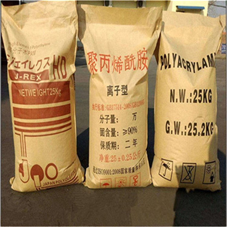 污泥脱水专用阳离子聚丙烯酰胺 厂家直销洗煤用聚丙烯酰胺