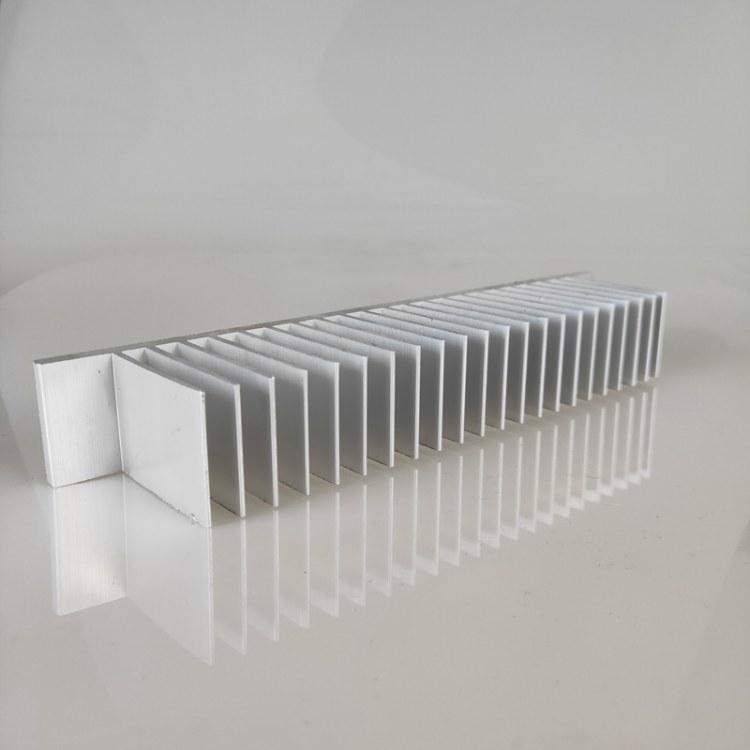 佛山LED灯具梳子散热器 太阳花散热器铝型材定制cnc来样加工