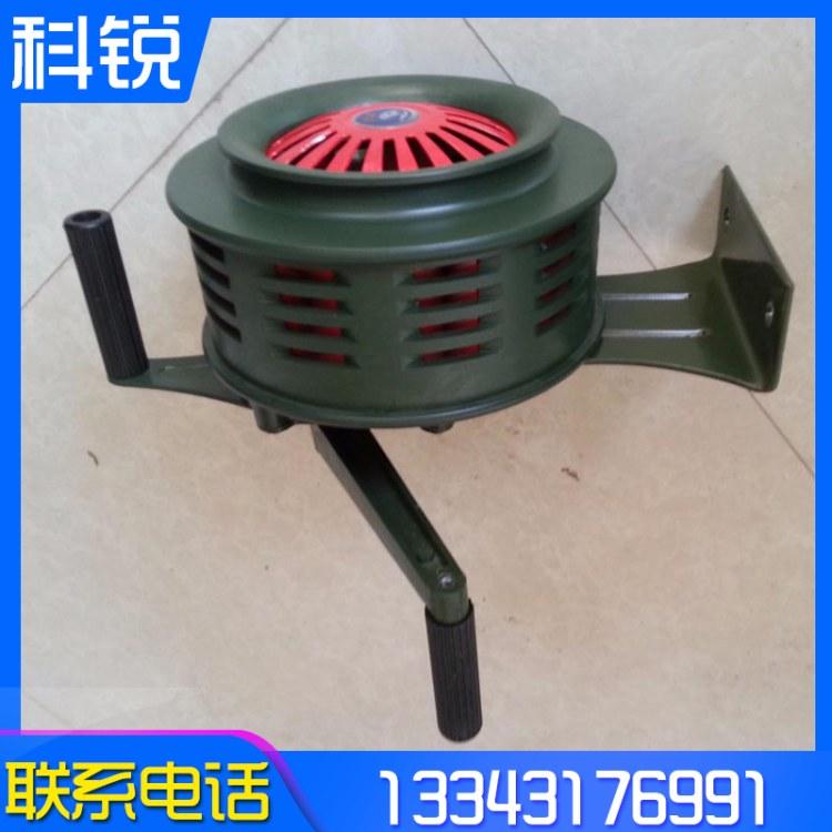 厂家批发各种型号 手摇报警器 SY-200型手摇报警器 消防器材铝合金手摇警报器 高分贝声音大部队