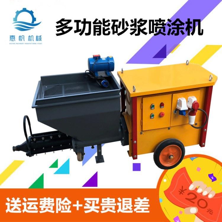 腻子粉喷涂机真石乳胶漆防水防火涂料多功能喷漆机水泥砂浆灌浆机