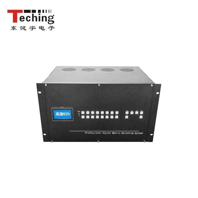 hdmi vga混合型矩阵   混插矩阵切换器  高清混合处理器