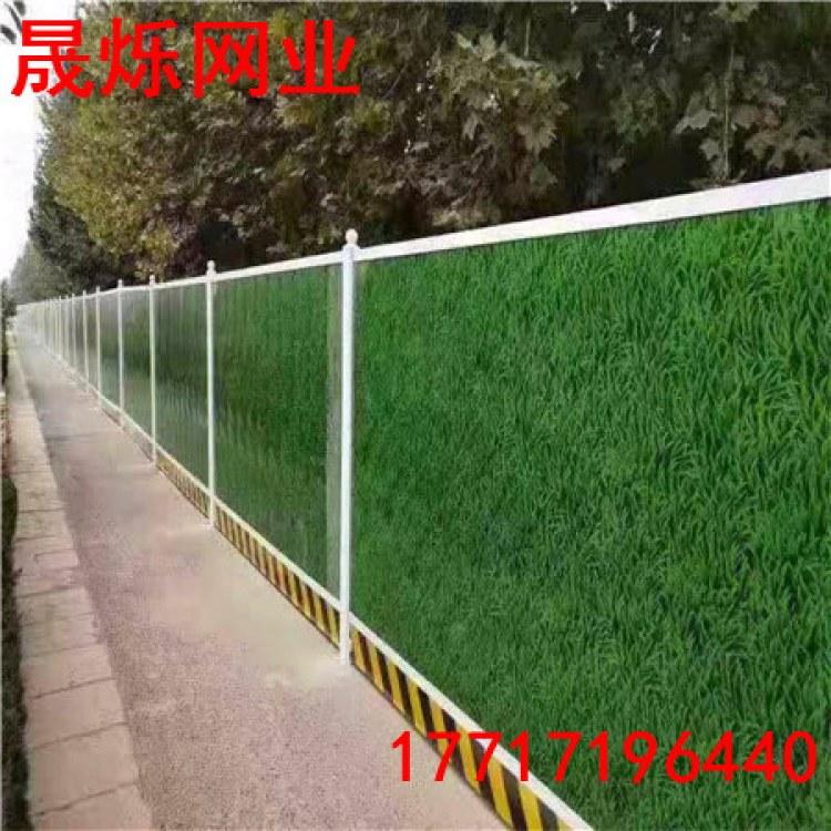 天津市政彩钢围挡灰色围挡道路围挡市政施工围挡厂家供应量大从优