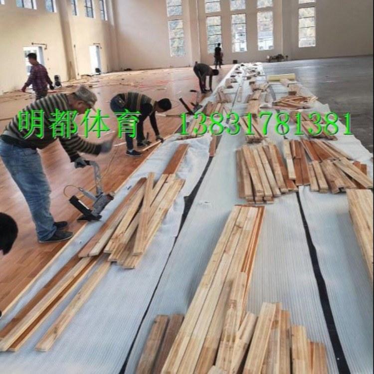 汕头市篮球馆木地板厂家 珠海市运动木地板厂家  免费拿样 质保超长
