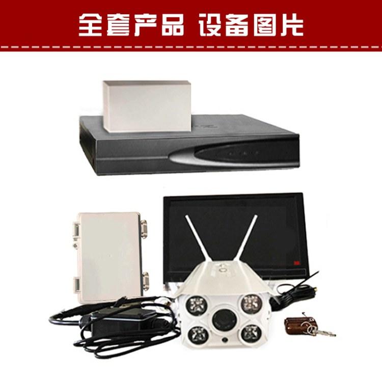 吊车无线数字摄像头车载监控系统吊钩影像设备