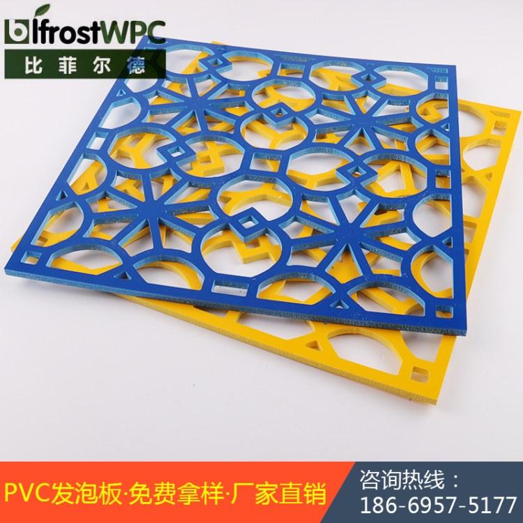 永鑫批发PVC彩色广告板 彩色发泡板厂家 比菲尔德彩色亮面PVC广告板