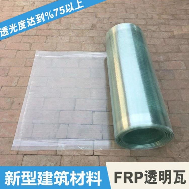 【  昂屹】 frp采光板厂家批发玻璃钢采光板 价格合理