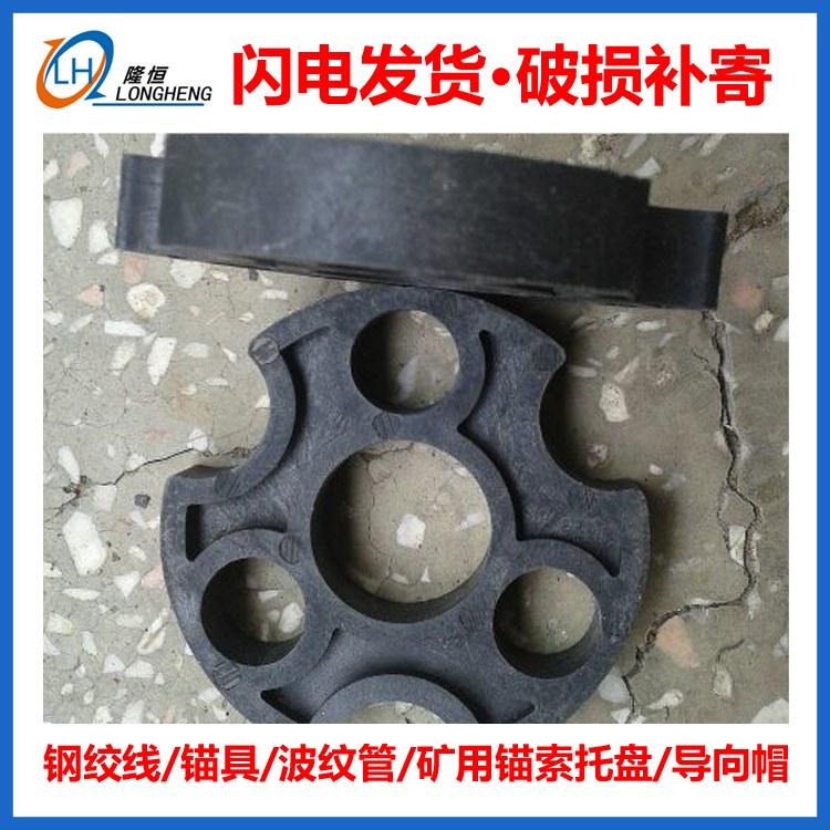 天津钢绞线隔离支架现货供应大量优惠