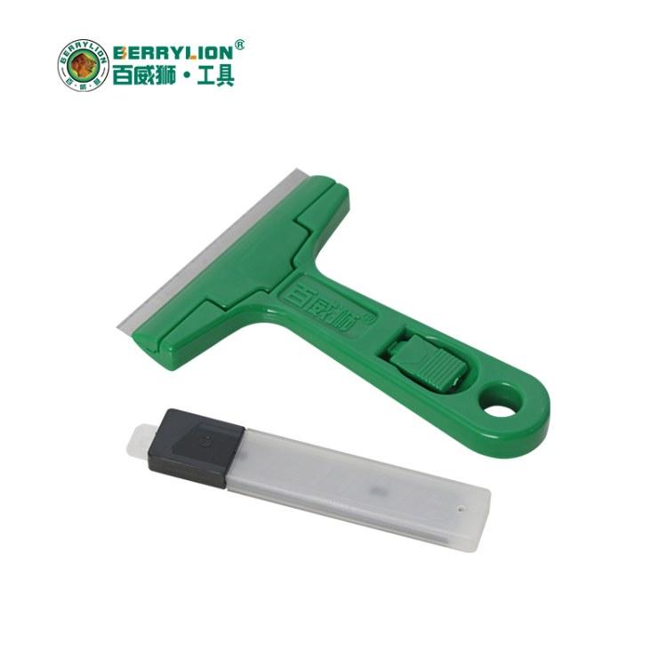 百威狮 便捷式刮污刀清洁铲刀玻璃清洁刀地板瓷砖铲刀油灰刀