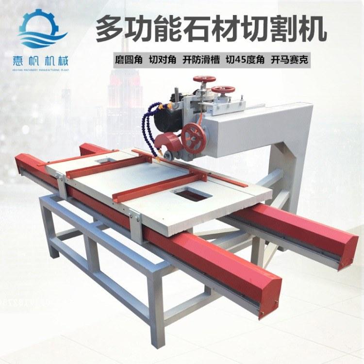 惠帆商用瓷砖切割机大型 多功能台式切石机大理石磨边倒角切割一体机