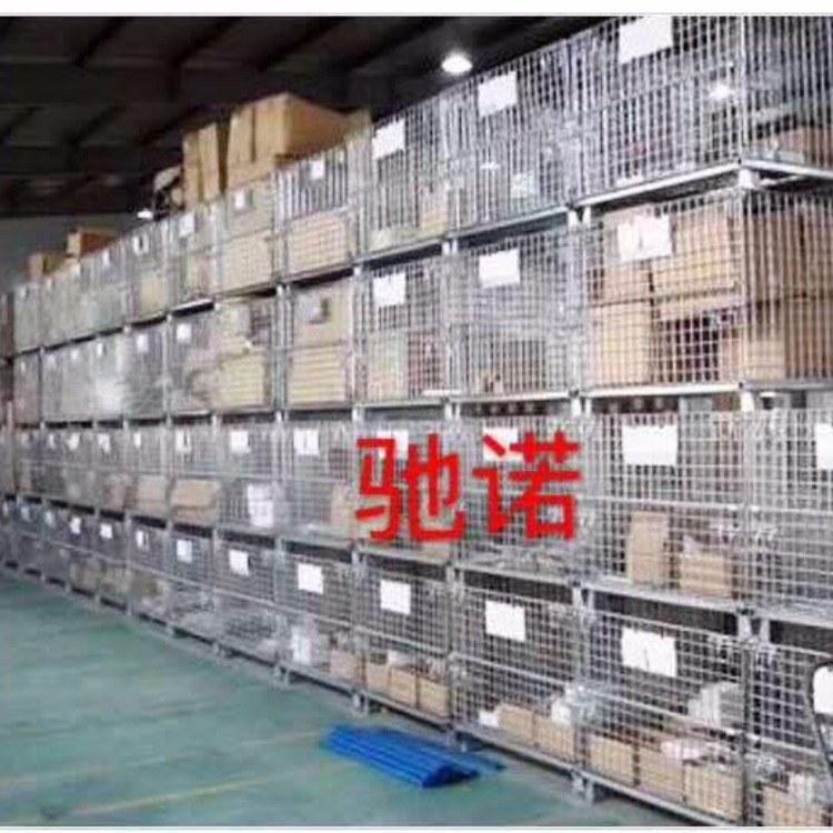 驰诺工厂现货 @移动仓储笼、 角铁笼、蝴蝶笼 带脚轮仓储笼、 质优价廉量大从优。