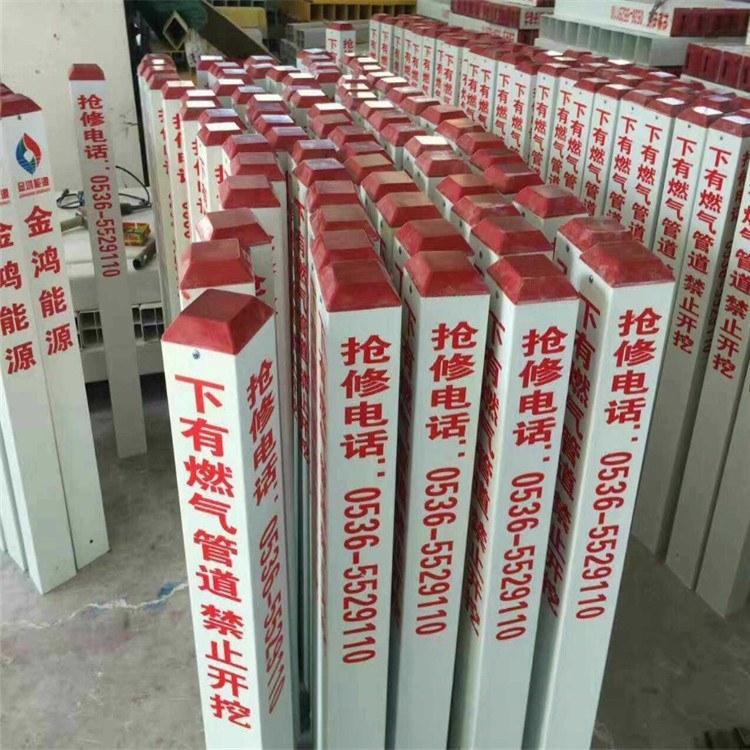 下有管道玻璃钢标志桩 枣强顺泰 丝网印刷标识桩 丝网印刷标志桩 玻璃钢标识桩厂家价格