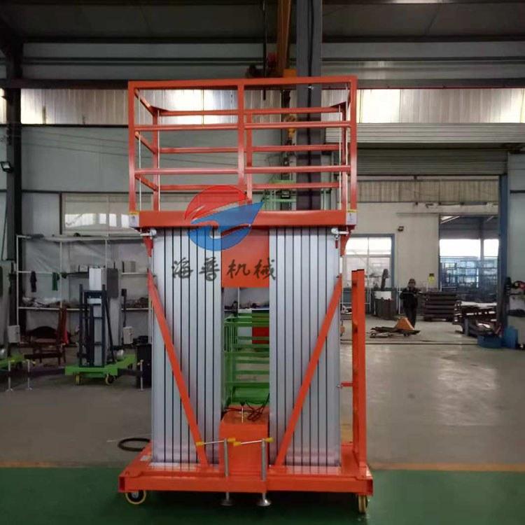 齐齐哈尔铝合金升降机 高空维修作业梯 多桅柱移动式升降平台 海普诚信厂家