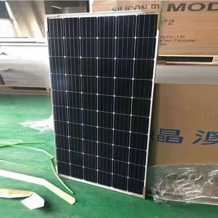 废旧光伏太阳能板回收 降级低效太阳能板高价回收 聚纳光伏