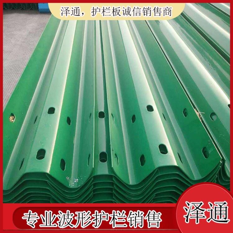 黑龙江大庆护栏板价格 批发定制护栏板