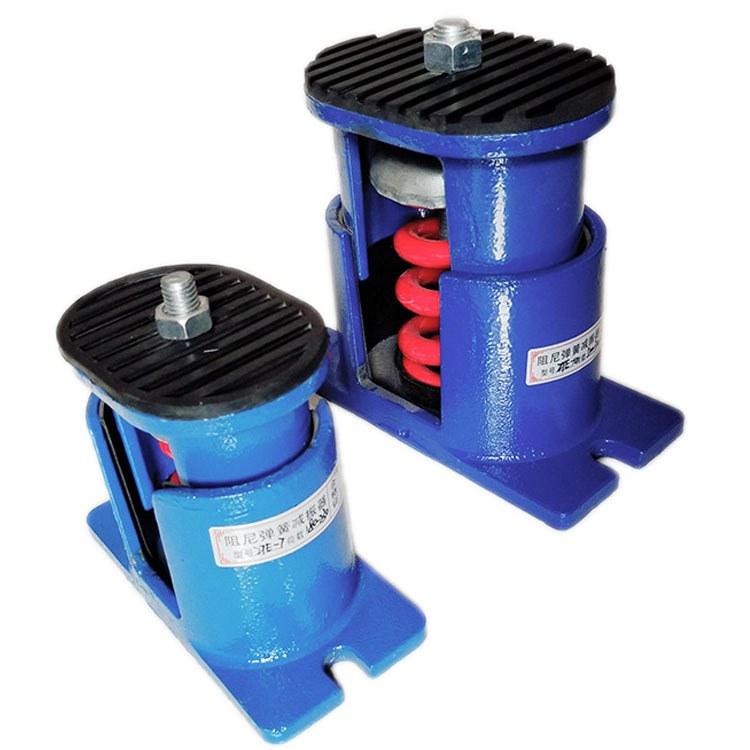 鑫博凯ZTE型阻尼弹簧减震器/风机水泵冷水机组发电机组减振器