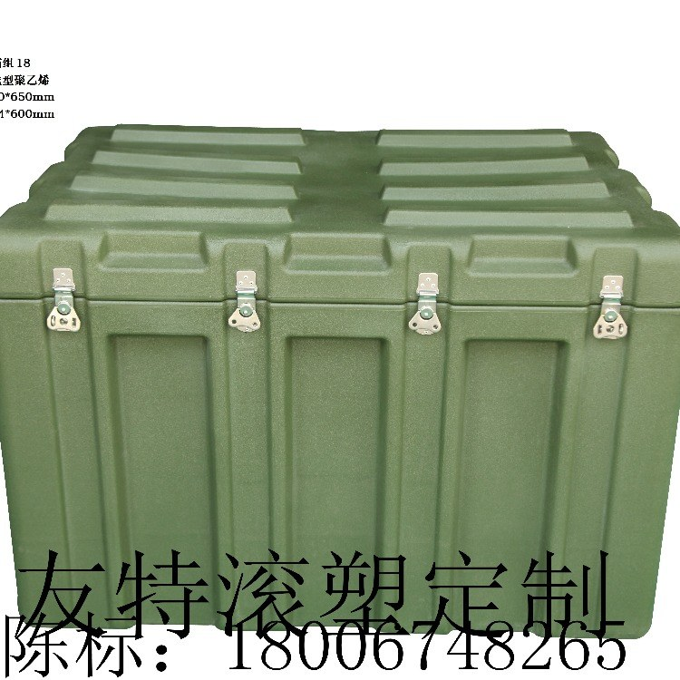 滚塑军用箱 950*680*650军用滚塑包装箱PE材质部队长条导弹运输箱加工