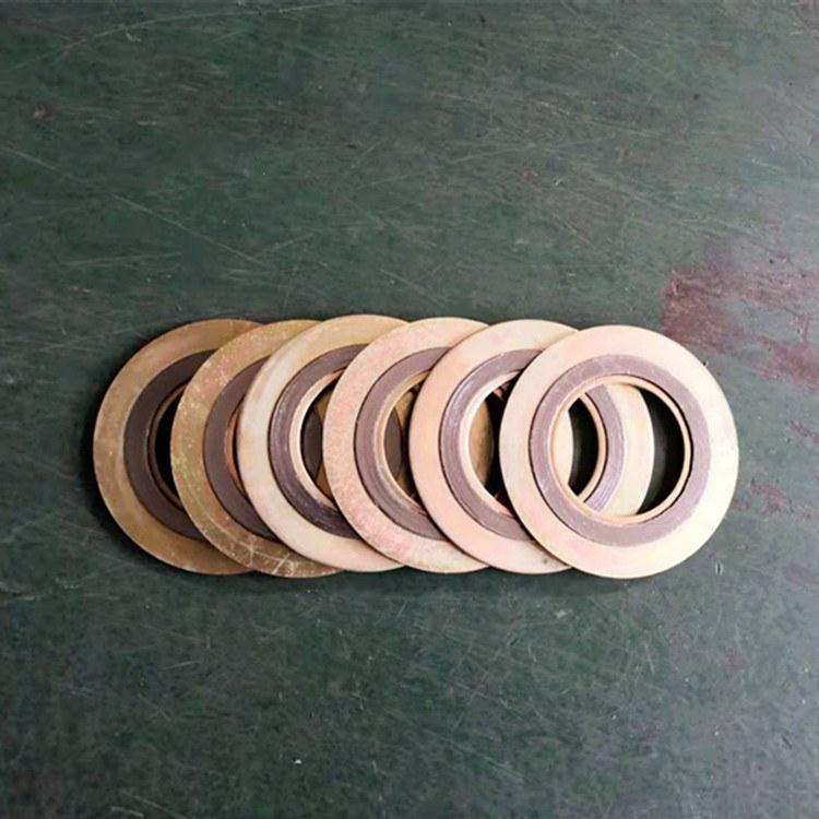 碳钢内外环金属缠绕垫片价格   【河北信达】 生产金属缠绕垫片  耐高温  质优价优
