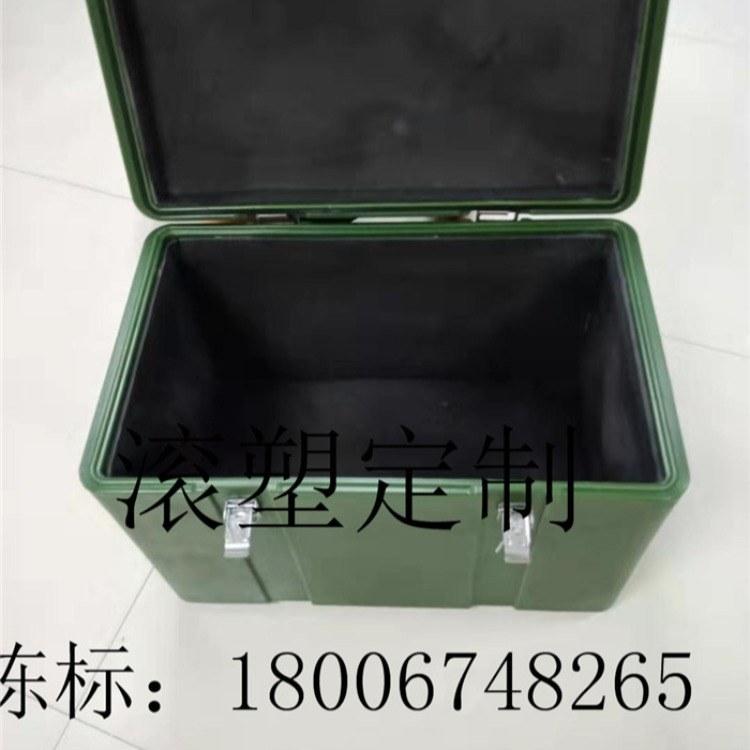防潮防震多功能运输包装箱户外探险考察箱滚塑包装箱 军用箱 滚塑器材箱滚塑工具箱580*350*425
