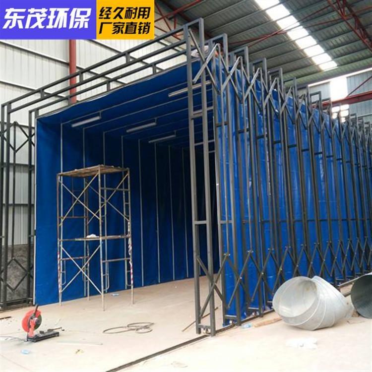 大型可移动式伸缩喷漆房移动伸缩喷漆房 东茂环保