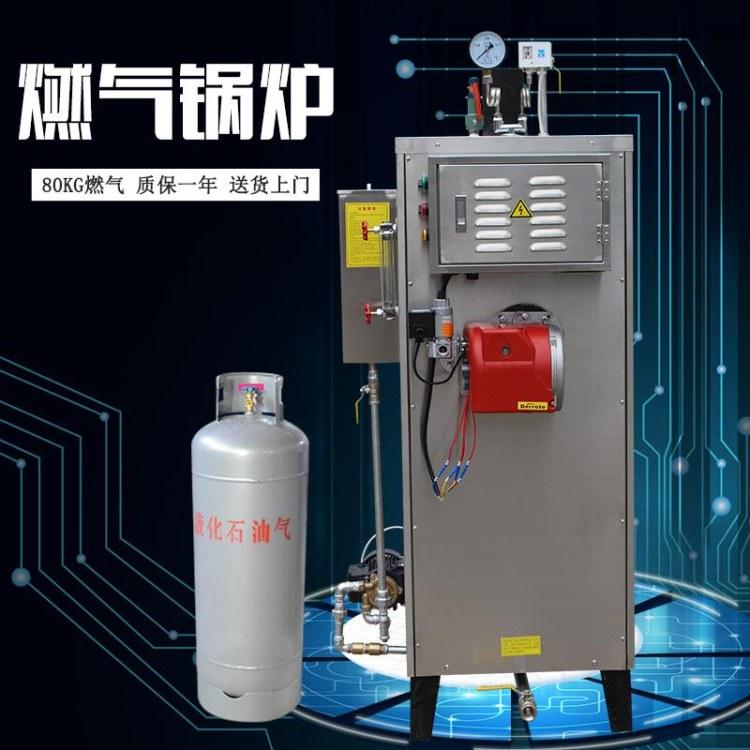 燃旭热销生物质蒸汽发生器食品加工专用100Kg生物质蒸汽发生器
