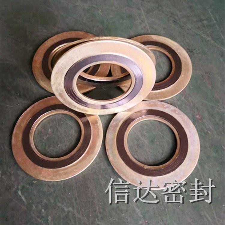 【河北信达】内外环金属缠绕垫片  碳钢材质D1221内外环金属缠绕垫片  厂家