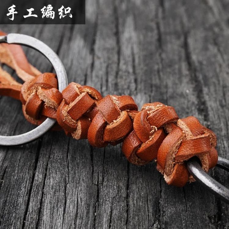 周口钥匙扣挂件牛皮钥匙挂件定制
