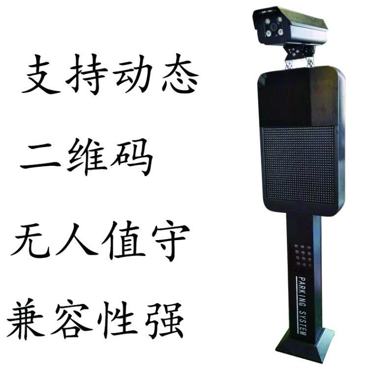 重庆车牌识别停车场出入口管理设备系统道闸栏杆系统