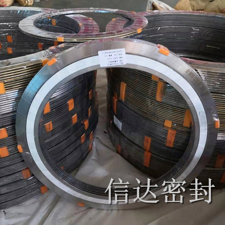 【信达公司】生产D2232金属缠绕垫片  耐高温金属缠绕垫片价格 质量有保障