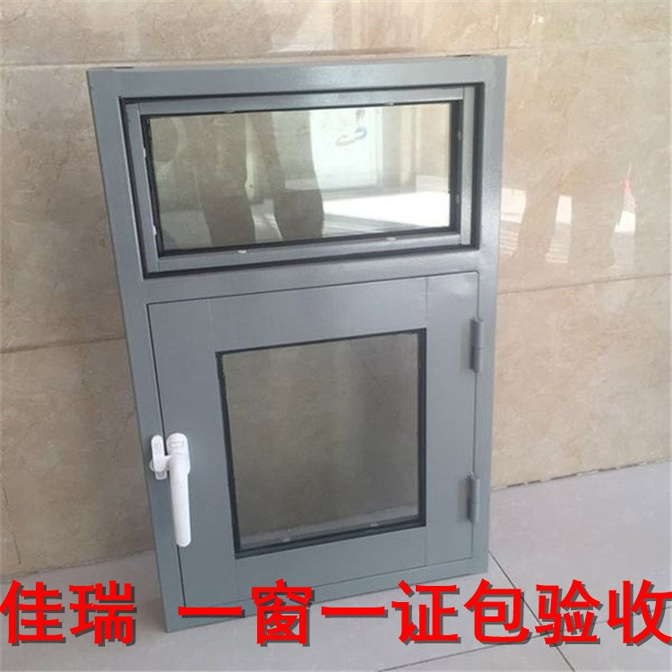 佳瑞门业 钢质防火窗 甲乙丙级防火窗 防火窗厂家 支持定制