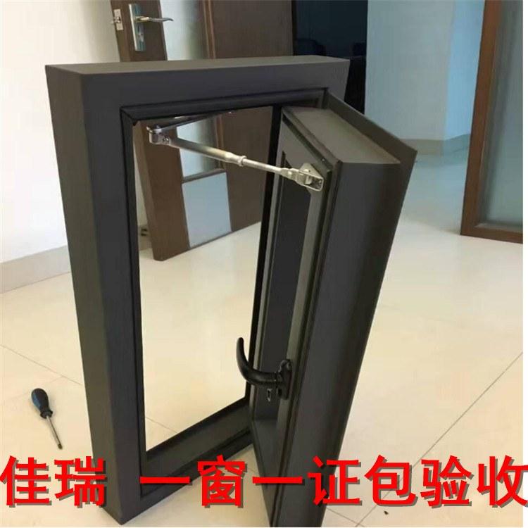 佳瑞门业  钢制防火窗  塑钢防火窗