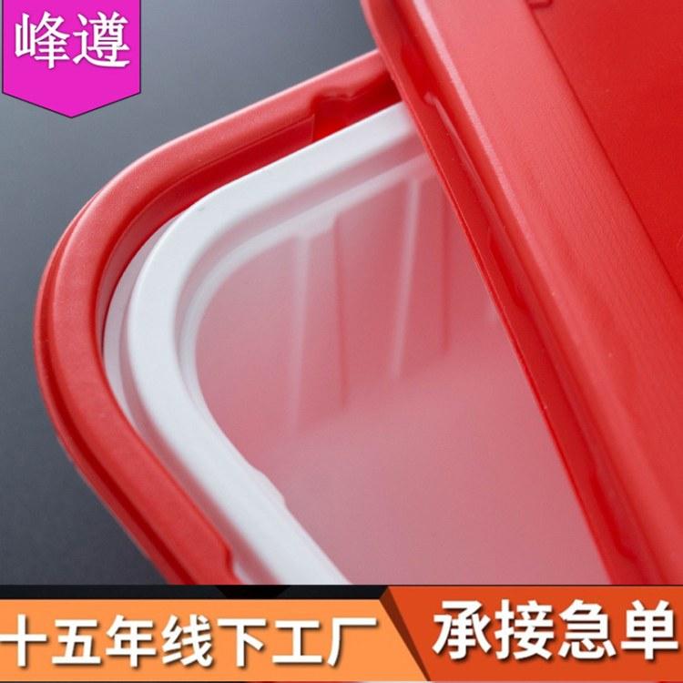 河南峰遵塑料厂 食品小火锅自发热火锅盒塑料盒组合装 厂家直销 价格公道