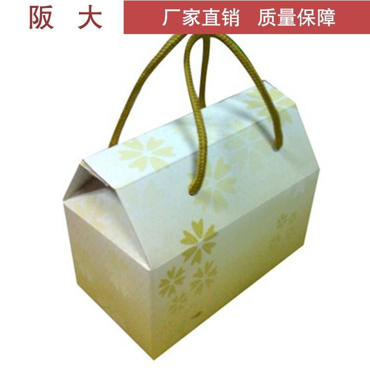 快递包装盒纸箱彩盒 定制印刷定做特产高档水果纸箱彩印设计批发 上海印刷厂 阪大