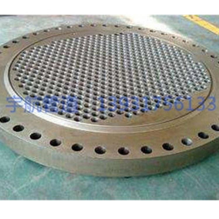 宇航 316L管板 316L管板加工厂家 换热器管板 来图定制 宇航