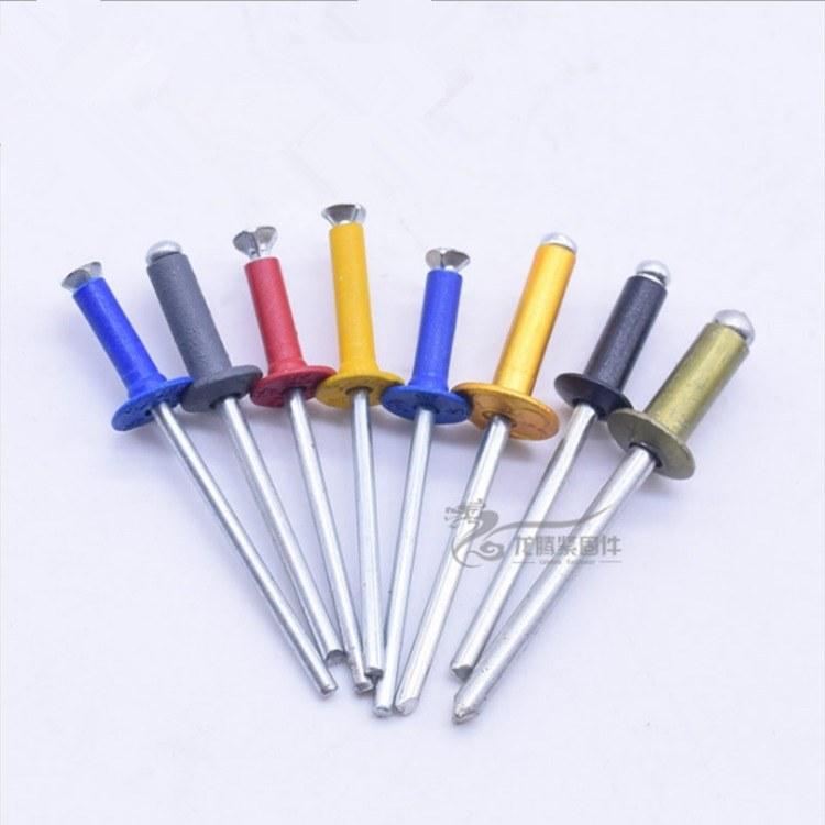 铆钉 GB4*8抽芯铆钉各种型号