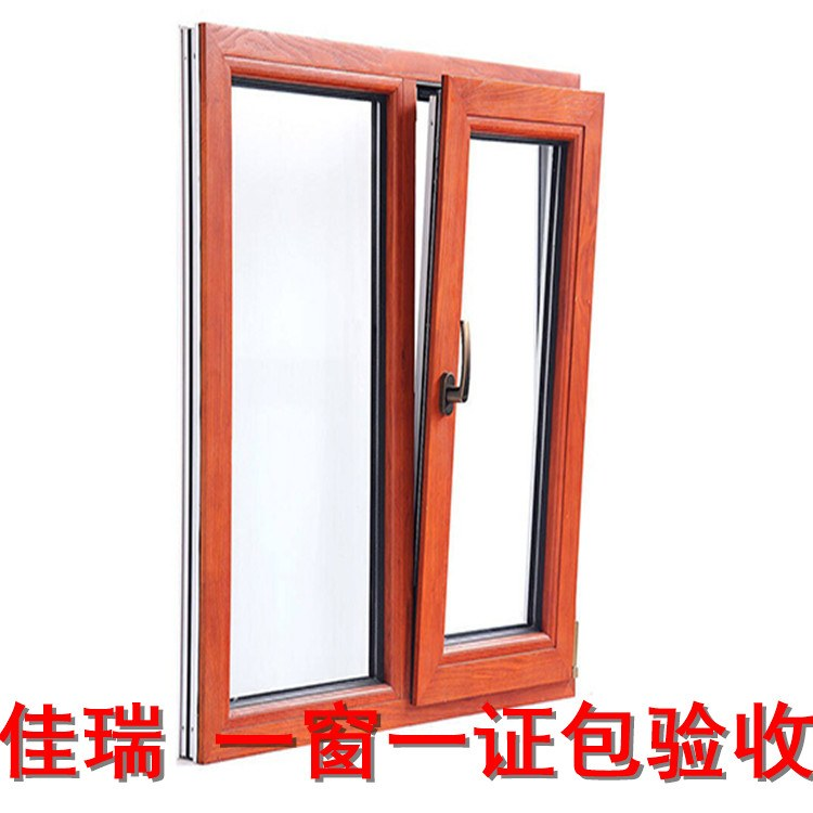 甲级防火窗 钢制防火窗质量保障好窗不拍火炼  河北正规大厂