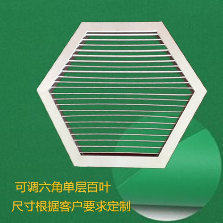 铝合金格栅百叶风口 单层 双层百叶风口 厂价直销 规格齐全 鲁德润博