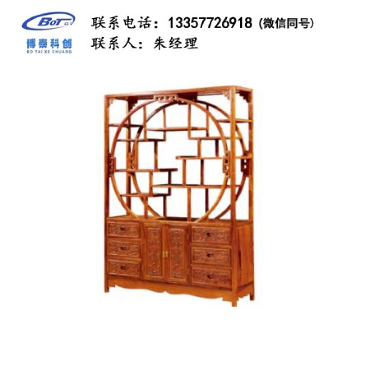 厂家直销 新中式家具 古典家具 新中式博古架 古典博古架 刺猬紫檀 GF-10