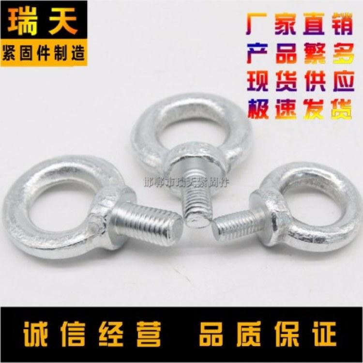 厦门起重吊环螺丝螺栓 国标吊环螺丝螺栓