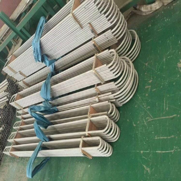 汕尾专业生产无缝不锈钢管 双相不锈钢管