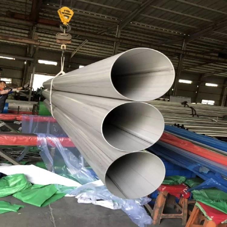 宝鸡专业生产0Cr18Ni9不锈钢管 现货供应不锈钢无缝管