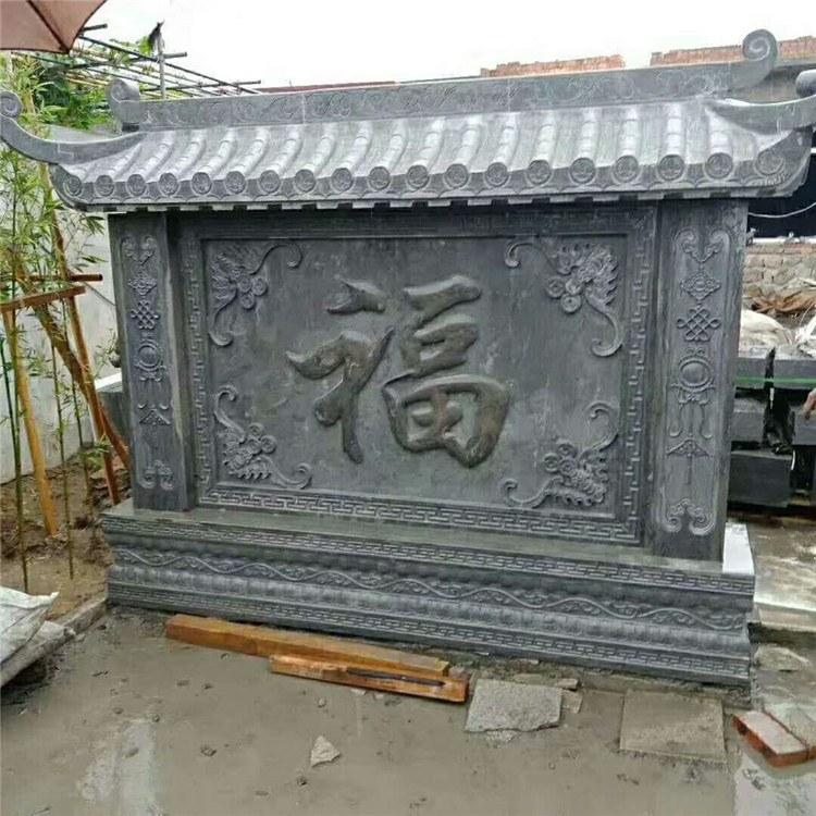 山东 青石雕壁画 厂家直销 壁画价格直销 可定制