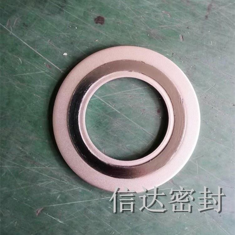 D5525内外环金属缠绕垫片  【信达密封】316内外环/石墨 金属缠绕垫片   质优价优