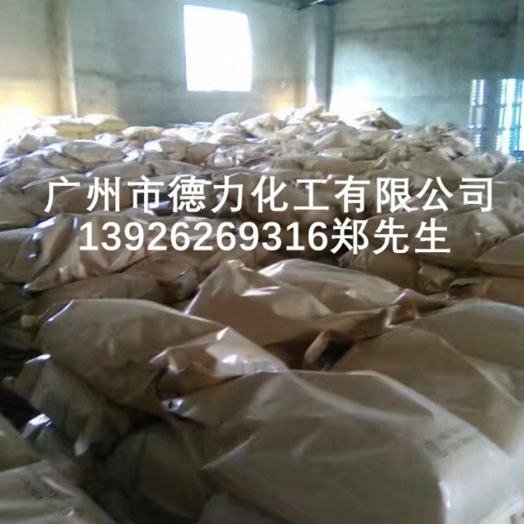 江门碳酸锰