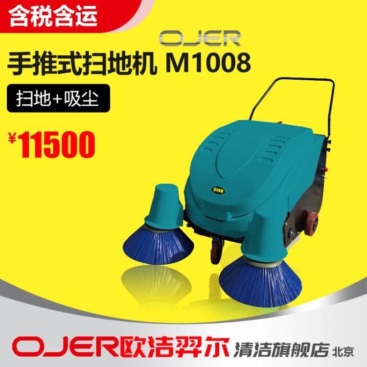 欧洁羿尔手推式电动扫地机M1008, 工厂车间小型扫地机